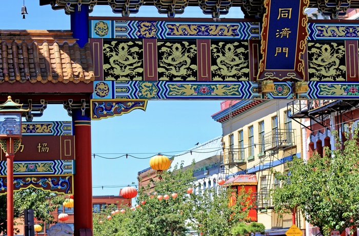 Porten til Chinatown, Vancouver i Canada